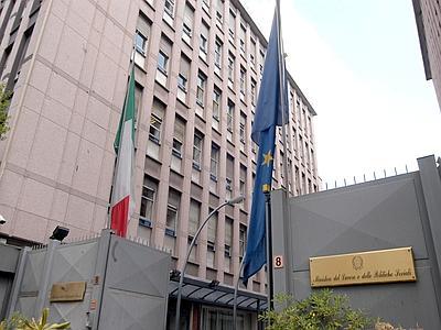 disagio economico: chiedi il sia | L'Unico Quotidiano Indipendente Roma